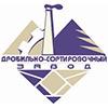 Дробильно-сортировочный завод